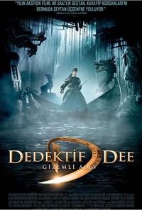 Dedektif Dee ve Gizemli Alev