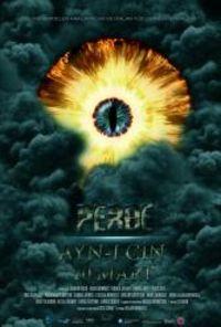 Perde Ayn-ı Cin