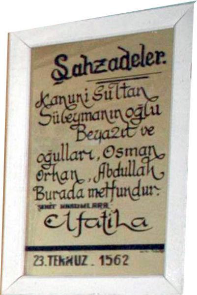 Hürrem Sultan'ın oğlu Şehzade Beyazıt'ın kabrine ziyaretçi akını