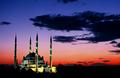 """Ataşehir'e Selimiye: Bu alternatiflerin dışında, Mimar Sinan'ın Edirne'de yaptığı Selimiye Camii'nin birebir Ataşehir'de inşa edilmesinin """"Erdoğan'ın çılgın projesi"""" olduğu da iddia edilmişti."""
