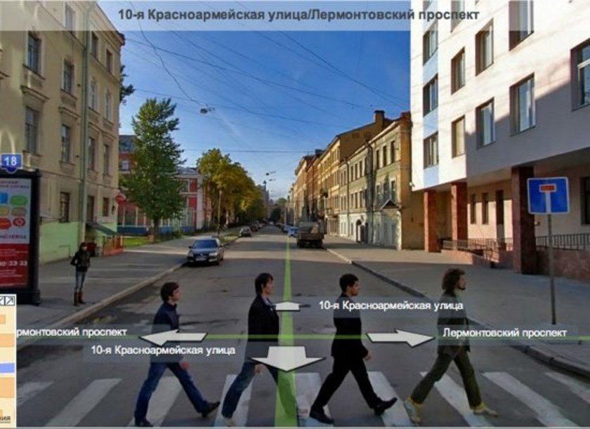 <p>Rusya değil sanki abbey Road hem de Beatles da orada</p>