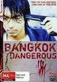 """6-Bangkok Dangerous (1999)\n\nHong Kong sinemasının biçimci yönetmenlerinden Pang Kardeşler'in çıkış filmi. Saniyede gördüğümüz kare oranını ve renk oranını arttıran sinemalarıyla dikkat çeken ikili, burada sağır bir kiralık katilin hikayesini flashbacklerle ve kurgu oyunlarıyla perdeye aktarıyor. """"Bangkok Dangerous""""ın 2008 tarihli Nicolas Cage'in oynadığı yeniden çevrimine kanmayın, burada gerçekten kayda değer bir film duruyor."""