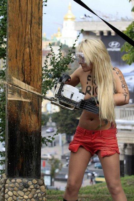 Asi kız isyanı