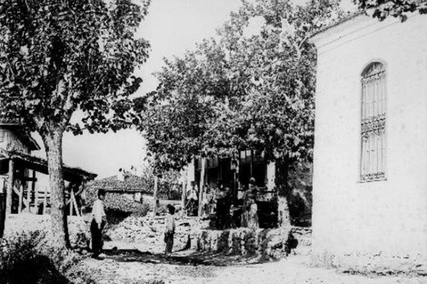 <p>Şeyhli Köyü-Kartal</p>
