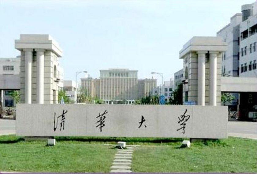 6-Tsinghua Üniversitesi-Çin\n