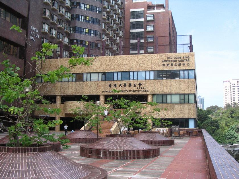 3-Hong Kong Üniversitesi-Hong Kong