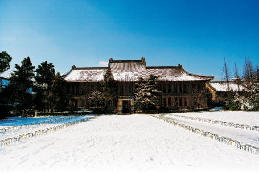 10-Kore İleri Fen ve Tekonoloji Üniversitesi- Kore Cumhuriyeti