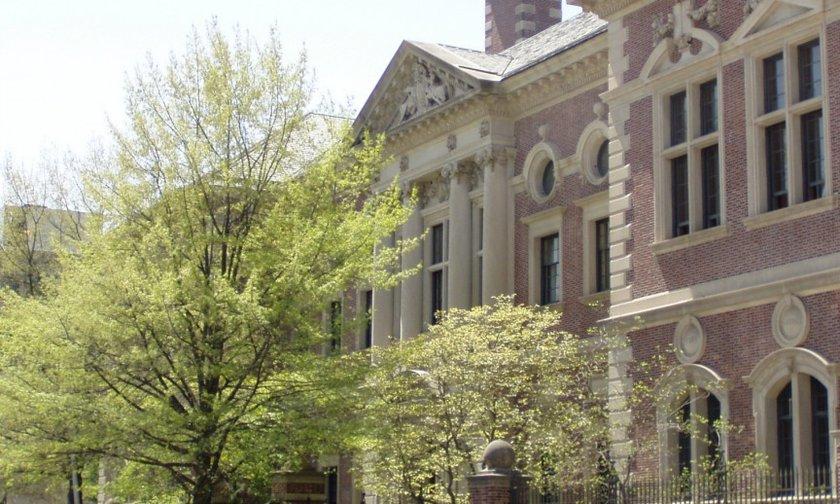 9-Pennsylvania Üniversitesi\n<br>\nÖnemli mezunları: Heisman Trophy adaşı John Heisman, milyarder yayıncı Walter Annenberg, milyarder John Huntsman, H & R Block kurucusu Richard Bloch...