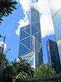 <b>26. Bank of China Tower</b>\n<br>Hong Kong, Hong Kong, 367m