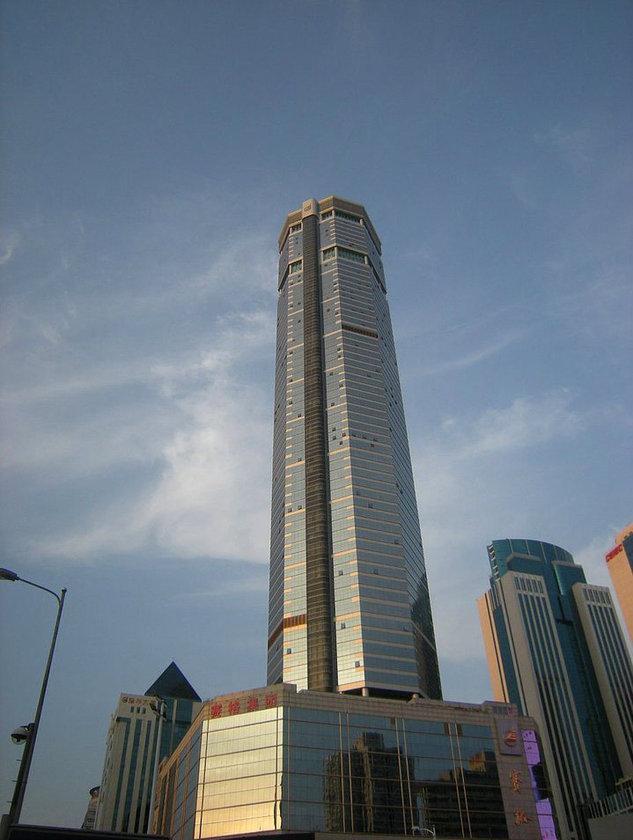 <b>30. SEG Plaza</b>\n<br>Shenzhen, China, 356m