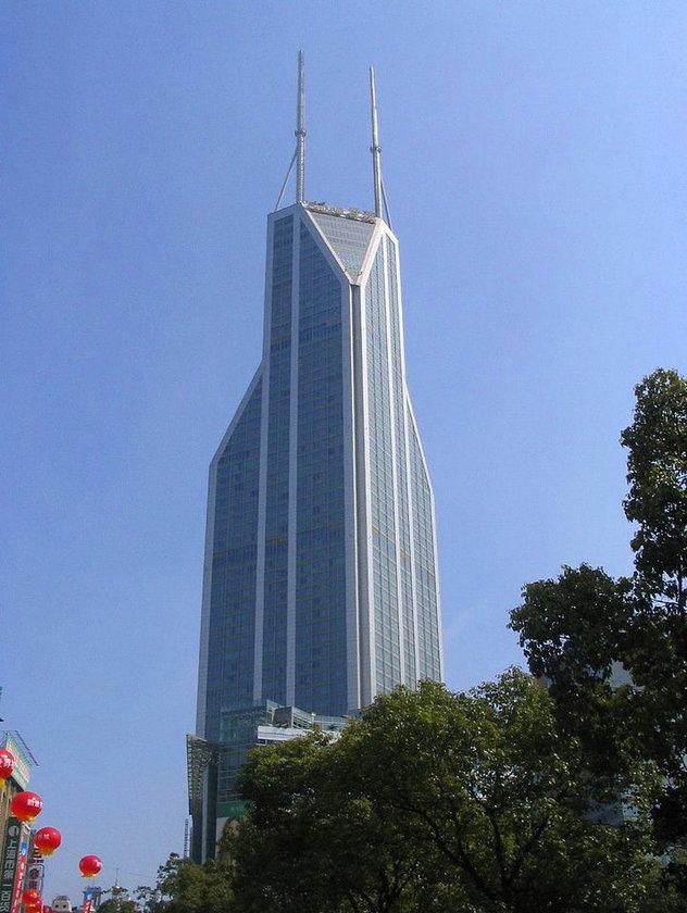 <b>42. Shimao International Plaza</b>\n<br>Shanghai, China, 333m