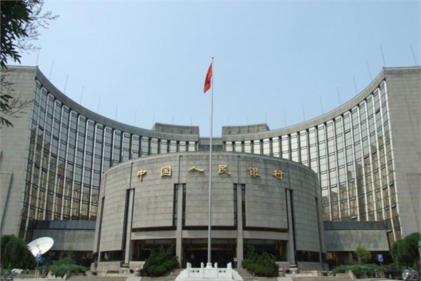 61- Bank of China\n<br>Marka değeri 16,725 milyar dolar.