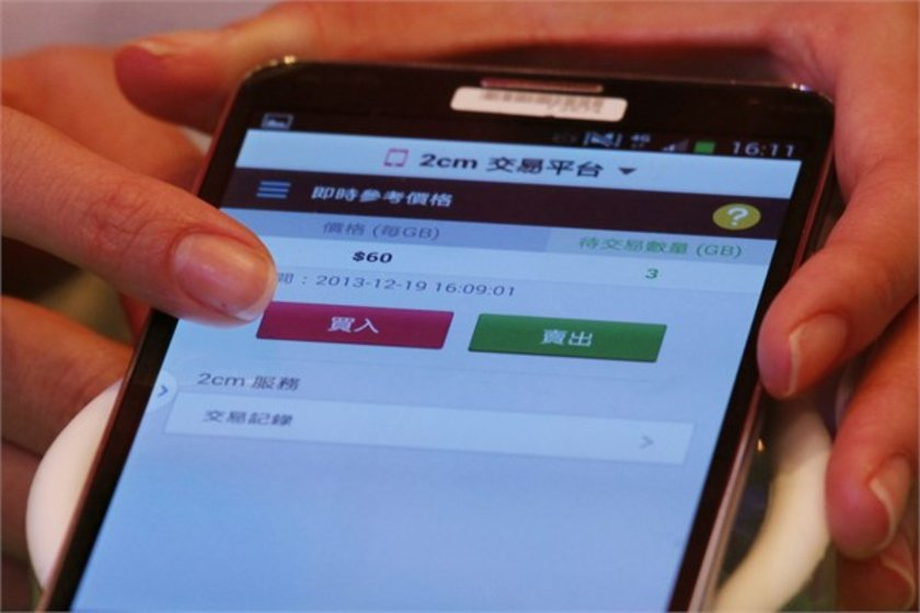 75- China Telecom\n<br>Marka değeri 13,887 milyar dolar. \n