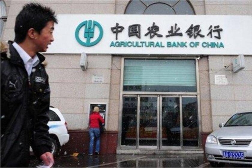 58- Agricultural Bank of China\n<br>Marka değeri 17,783 milyar dolar. \n