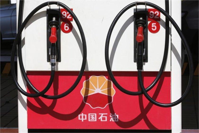 64- PetroChina\n<br>Marka değeri 16,526 milyar dolar. \n
