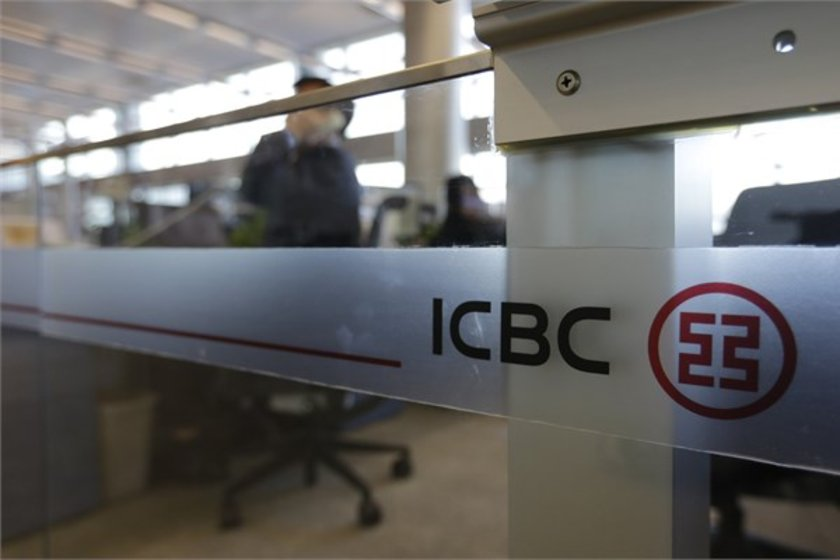 30- ICBC\n<br>Marka değeri 22,803 milyar dolar. \n\n