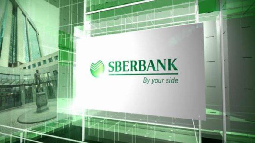 58- Sberbank