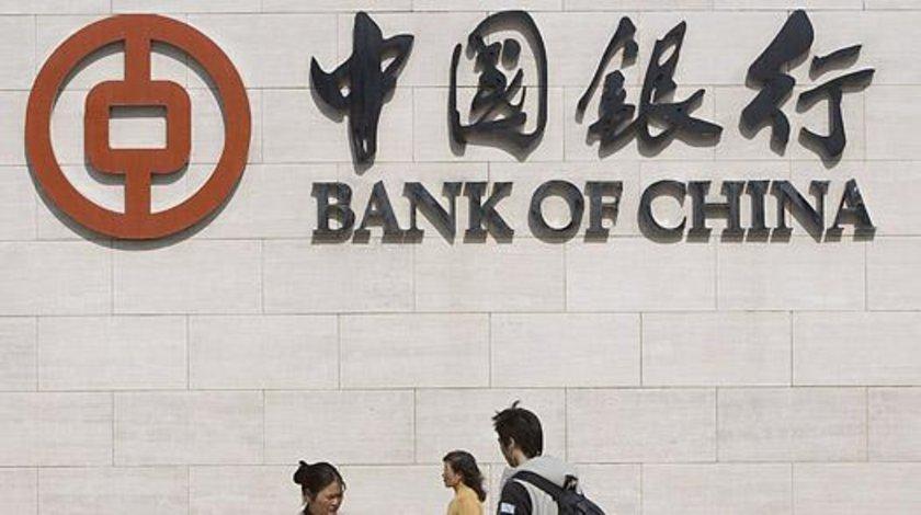 9- Bank of China