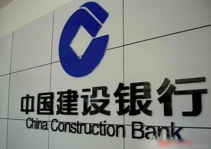 2- China Construction Bank \n
