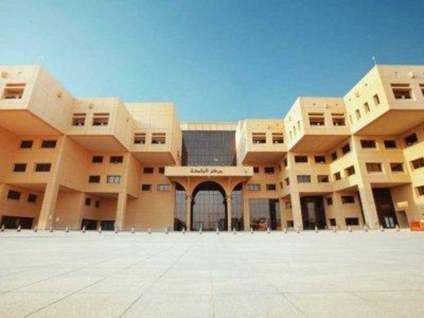 Suudi Arabistan\n<br>\nKral Suud Üniversitesi\n<br>\nDünya sıralaması: 400\n