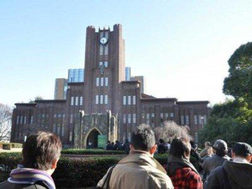 Japonya\n<br>\nTokyo Üniversitesi\n<br>\nDünya sıralaması: 13 \n