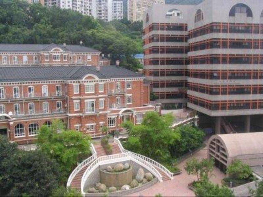 Hong Kong\n<br>\nHong Kong Üniversitesi\n<br>\nDünya sıralaması: 155 \n
