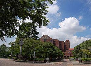 En iyi üniversiteler sıralaması açıklandı!