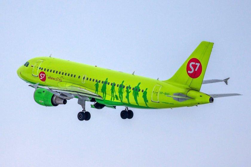 <p>95 - S7 AIRLINES</p>\n<p>(Sibirya)</p>