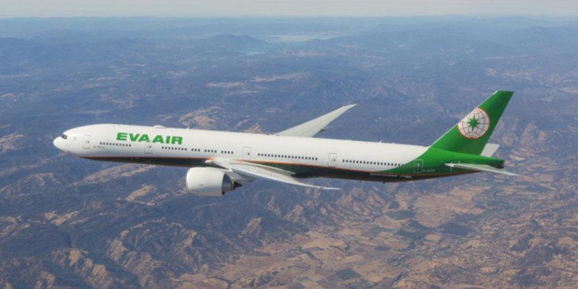 <p>6 - EVA AIR</p>\n<p>(Tayvan)</p>