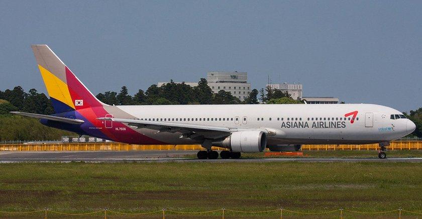 <p>20 - ASIANA AIRLINES</p>\n<p>(Güney Kore)</p>
