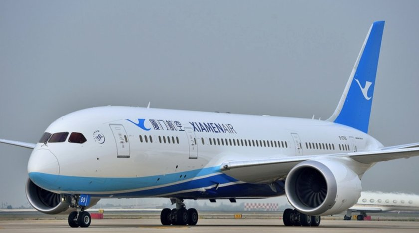 <p>94 - XIAMEN AIRLINES</p>\n<p>(Çin)</p>