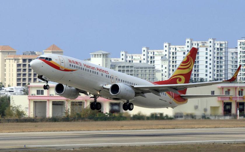 <p>9 - HAINAN AIRLINES</p>\n<p>(Çin)</p>