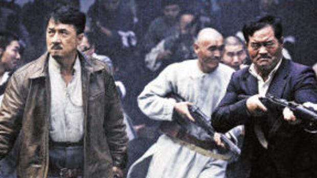 Jackie Chan 1911 'Yabancı Film'