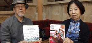 Türk el sanatlarını kitaplaştıran Japon çiftten Beypazarı'na ziyaret