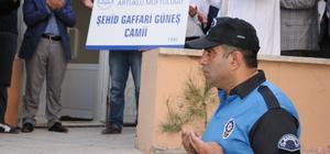 Şehit polis müdürünün ismi emniyet müdürlüğündeki camiye verildi