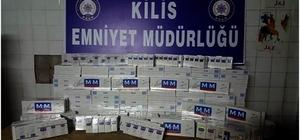 4 bin 600 paket kaçak sigara ele geçirildi