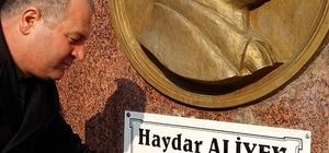 Haydar Aliyev'in 13. ölüm yıl dönümü