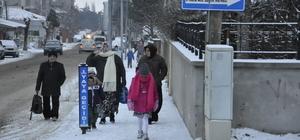 Merzifon'da kar yağışı