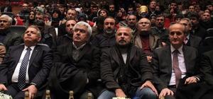 """""""15 Temmuz Süreci ve Darbenin Kayıp Saatleri Konferansı"""""""