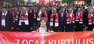 Osmaniye'nin düşman işgalinden kurtuluşunun 94. yıl dönümü kutlandı
