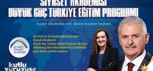 Aydın'da AK Parti siyaset akademisi başladı