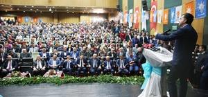 AK Parti Osmaniye İl Danışma Meclisi Toplantısı