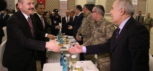 İçişleri Bakanı Soylu, Gaziantep'te