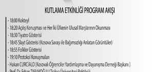 Edirne'de Kosova Cumhuriyeti'nin bağımsızlığının yıl dönümü kutlanacak