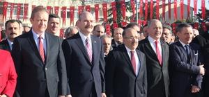 Trabzon'un düşman işgalinden kurtuluşunun yıl dönümü