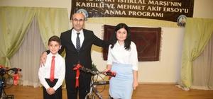 Adana'da İstiklal Marşı'nın Kabulü ve Mehmet Akif Ersoy'u Anma Günü etkinliği