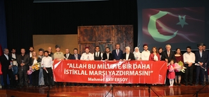 Denizli'de İstiklal Marşı'nın kabulünün 96'ncı yıl dönümü anıldı