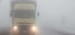 Kütahya'da kar yağışı ve sis etkili oluyor