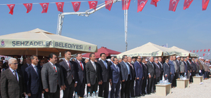 AK Parti Genel Başkan Yardımcısı Kaya: