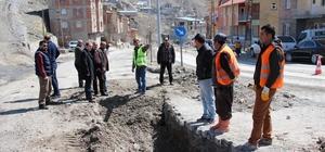Hakkari Belediyesi 'Dönüşüm Programı'nın startını verdi
